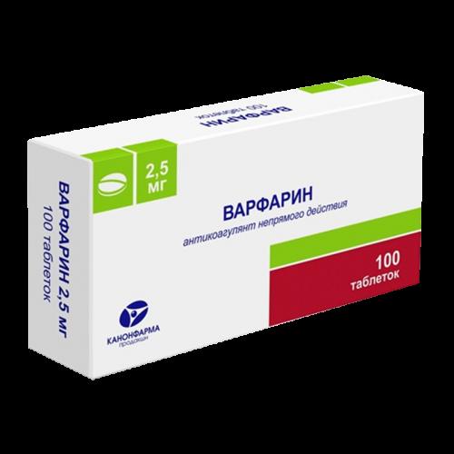 Варфарин таблетки 2.5мг №100