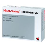 Мильгамма композитум таблетки №30