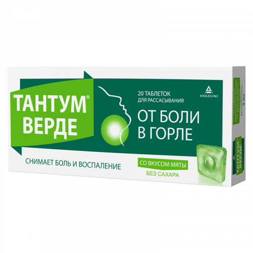 Тантум верде таблетки Мята №20