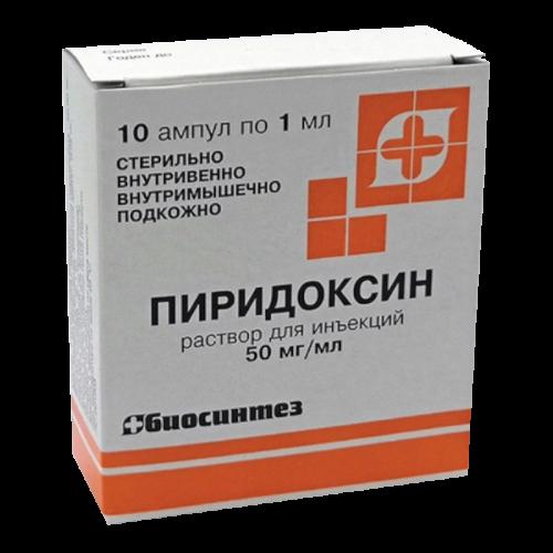 Пиридоксин р-р 5% амп. 1мл №10 вит.В6