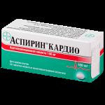 Аспирин кардио таблетки 100мг №56