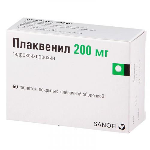 Плаквенил таблетки 200мг №60