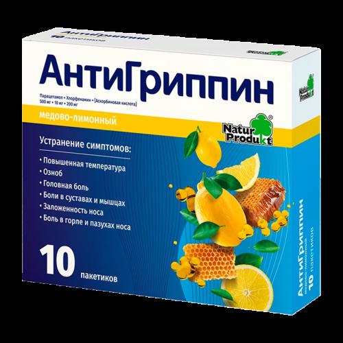 Антигриппин порошок для приготовления раствора для приема внутрь Мед/лимон пакеты №10