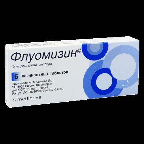 Флуомизин таблетки вагинальные №6