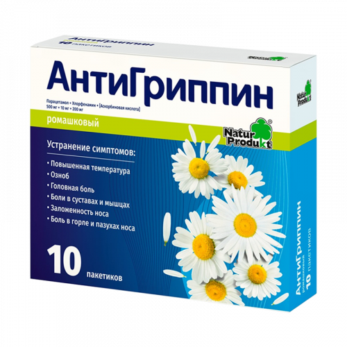 Антигриппин порошок для приготовления раствора для приема внутрь Ромашка пакеты №10
