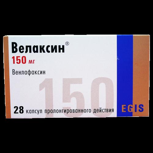 Велаксин капсулы пролонгированного действия 150мг №28