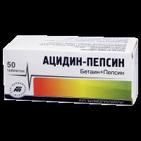 Ацидин-пепсин таблетки 250мг №50