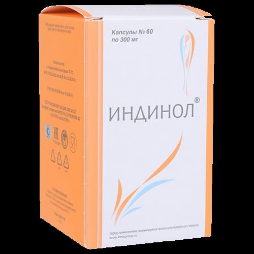 Индинол капсулы 300 мг №60