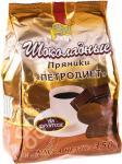 Пряники Петродиет фруктозе Шоколадные 350г