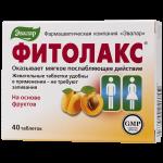 Фитолакс таблетки №40