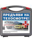 Аптечка Автомобильная муссон нового образца