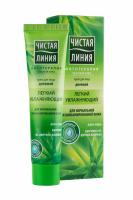 Чистая Линия Крем для лица увлажняющий дневной для нормальной/комбинированной кожи 40мл