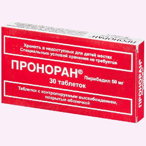 Проноран таблетки 50мг №30
