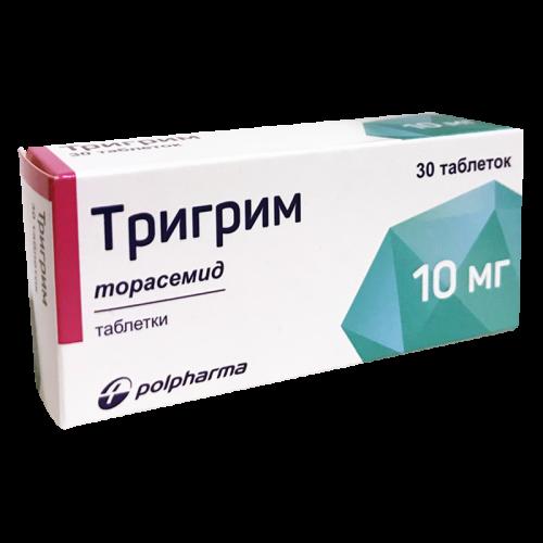 Тригрим таблетки 10мг №30