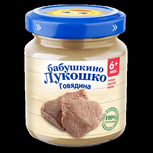 Бабушкино Лукошко Пюре говядина 100г стекло