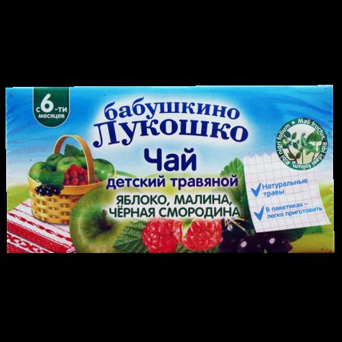 Бабушкино Лукошко Чай Яблоко,малина,черная смородина витаминный ф/п №20