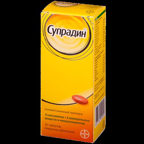 Супрадин таблетки №30