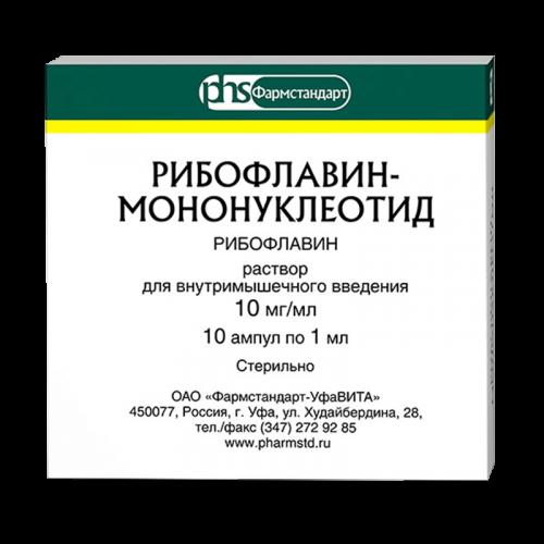 Рибофлавин раствор для инъекций 1% ампулы 1мл №10 вит.В2