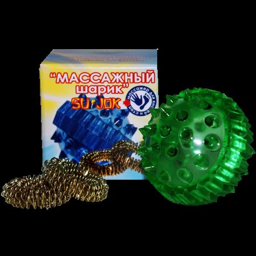 Массажный шарик с двумя кольцевыми пружинами Су-Джок