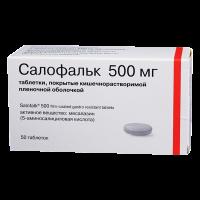 Салофальк таблетки 500мг №50