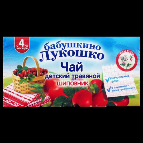Бабушкин Лукошко Чай шиповник витаминный ф/п №20