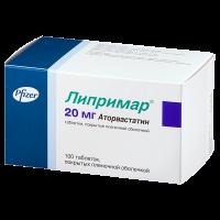 Липримар таблетки 20мг №100