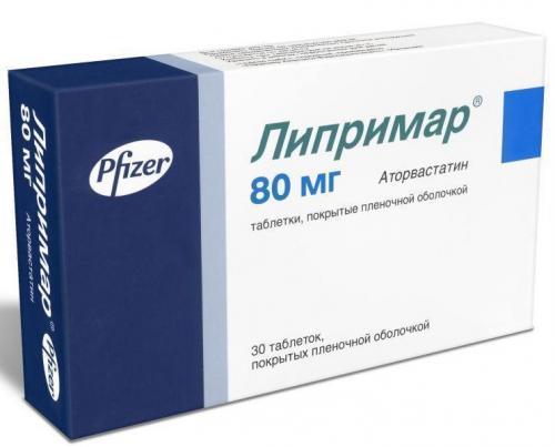 Липримар таблетки 80мг №30