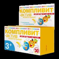 Компливит актив таблетки жевательные Банан №30