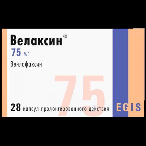 Велаксин капсулы пролонгированного действия 75мг №28