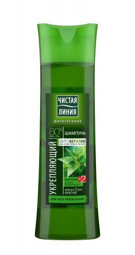 Чистая Линия Шампунь для всех типов волос Укрепляющий крапива 250мл