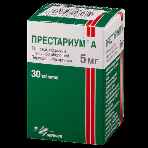 Престариум А таблетки 5мг №30
