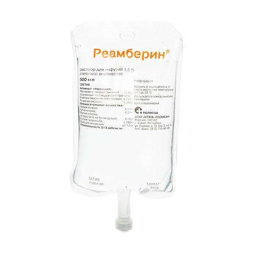 Реамберин раствор для инфузий 1,5% фл. 500мл