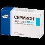 Сермион таблетки 30мг №30