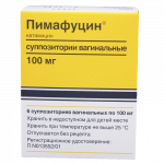 Пимафуцин суппозитории вагинальные №6