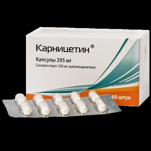 Карницетин капсулы 295 мг №60