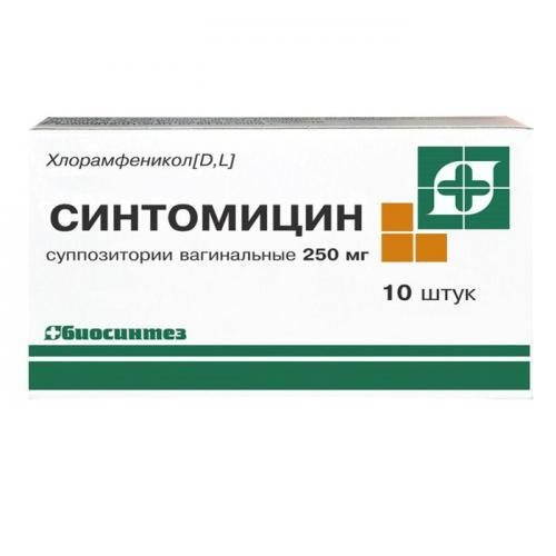 Синтомицин суппозитории вагинальные 250мг №10