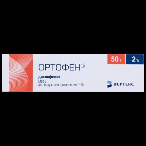 Ортофен мазь 2% 50г