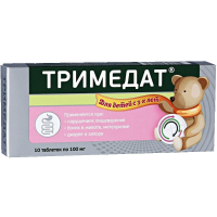 Тримедат таблетки 100мг №10