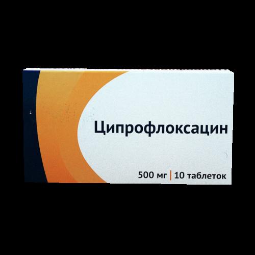 Ципрофлоксацин таблетки 500мг №10