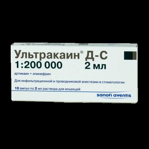Ультракаин Д-С раствор для инъекций ампулы 2мл №10