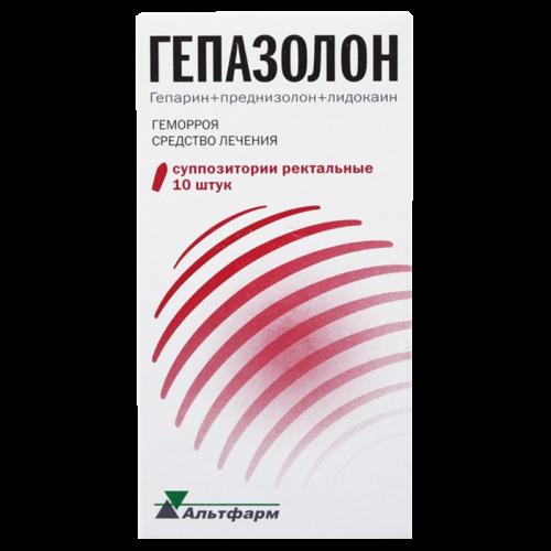 Гепазолон суппозитории ректальные №10