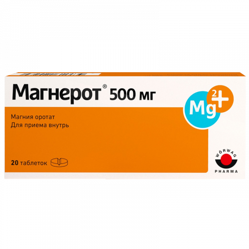 Магнерот таблетки 500мг №20