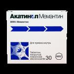 Акатинол мемантин таблетки 10мг №30