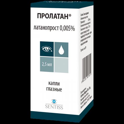 Пролатан глазные капли 0,005% фл. 2,5мл