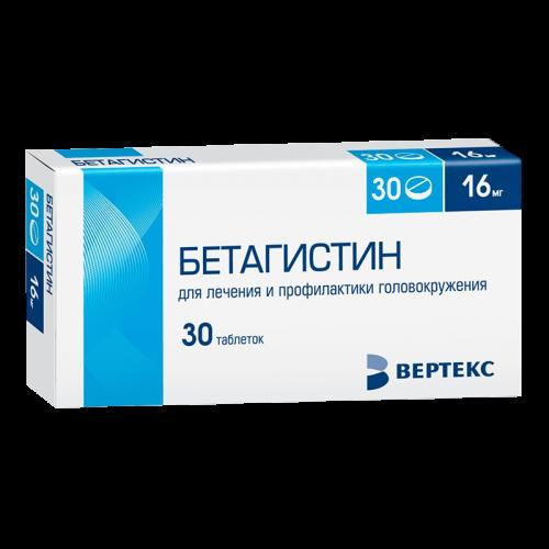 Бетагистин-Вертекс таблетки 16мг №30