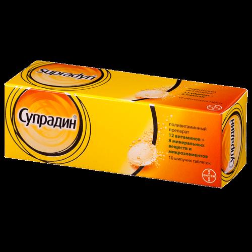 Супрадин таблетки шипучие №10