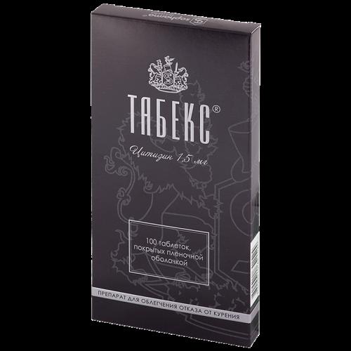 Таблетки от сигарет купить электронная сигарета купить б у в екатеринбурге
