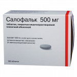 Салофальк таблетки 500мг №100