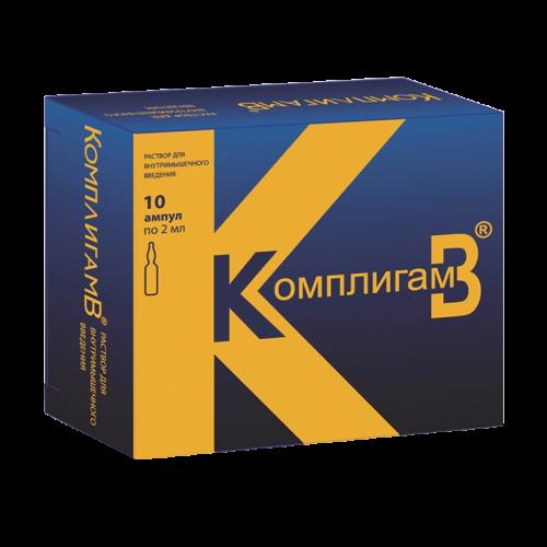 Комплигам В раствор для инъекций ампулы 2мл №10