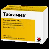 Тиогамма таблетки 600мг №30